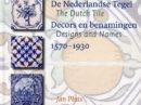 Boek: De Nederlandse Tegel