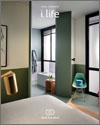 Brochure i.Life + Ceraplan - badkamercollectie